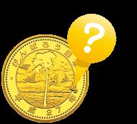 東日本大震災復興事業記念硬貨について