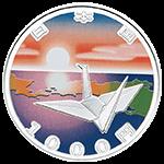 東日本大震災復興事業記念1000円銀貨(第二次)表面