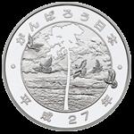 東日本大震災復興事業記念1000円銀貨(第二次)裏面