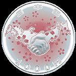 東日本大震災復興事業記念1000円銀貨(第四次)表面