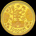 東日本大震災復興事業記念1万円金貨(第二次)表面