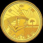 東日本大震災復興事業記念1万円金貨(第三次)表面