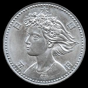 国際花と緑の博覧会記念硬貨表面