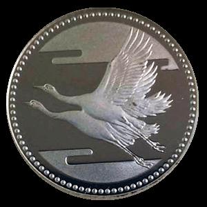 皇太子殿下御成婚記念5000円銀貨表面