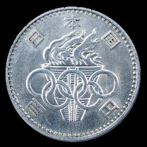 東京オリンピック記念硬貨(100円)