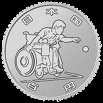 東京2020パラリンピック競技大会記念硬貨・第一次(100円)