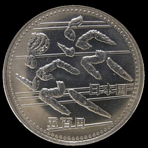 第12回アジア競技大会記念硬貨