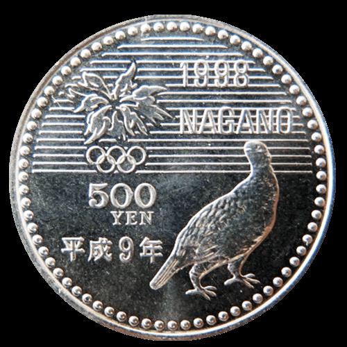 長野オリンピック記念硬貨(500円)