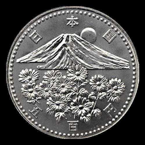 天皇陛下御在位10年記念硬貨(500円)
