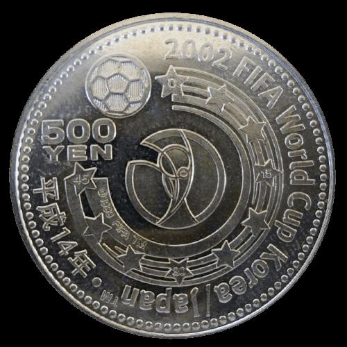 2002 FIFAワールドカップ記念硬貨(500円)