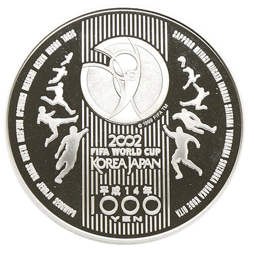 2002 FIFAワールドカップ記念硬貨(1000円)
