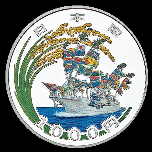 東日本大震災復興事業記念硬貨(1000円)