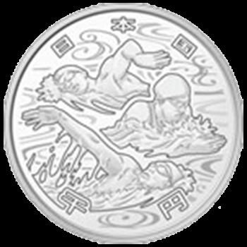 東京2020オリンピック競技大会記念硬貨(1000円)