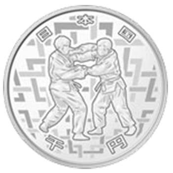 東京2020パラリンピック競技大会記念硬貨(1000円)