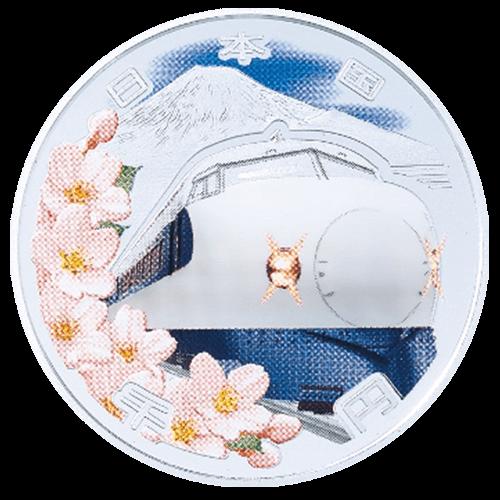 新幹線鉄道開業50周年記念硬貨(1000円)