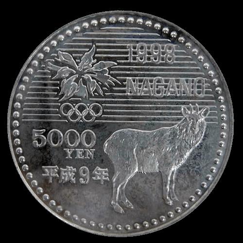 長野オリンピック記念硬貨(5000円)