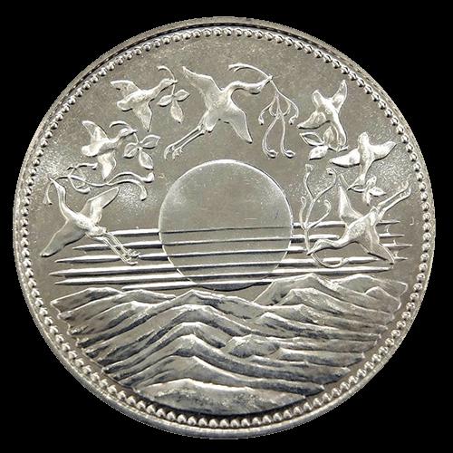 天皇陛下御在位60年記念硬貨(1万円)