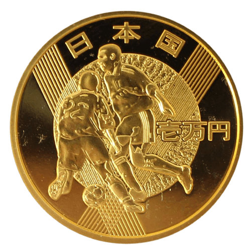 2002FIFAワールドカップ記念硬貨(1万円)
