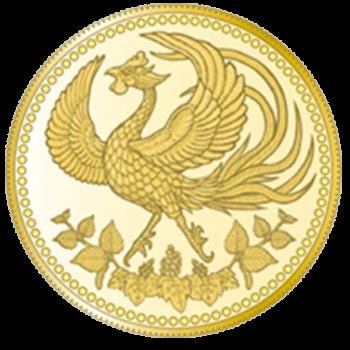 天皇陛下御在位30年記念硬貨(1万円)