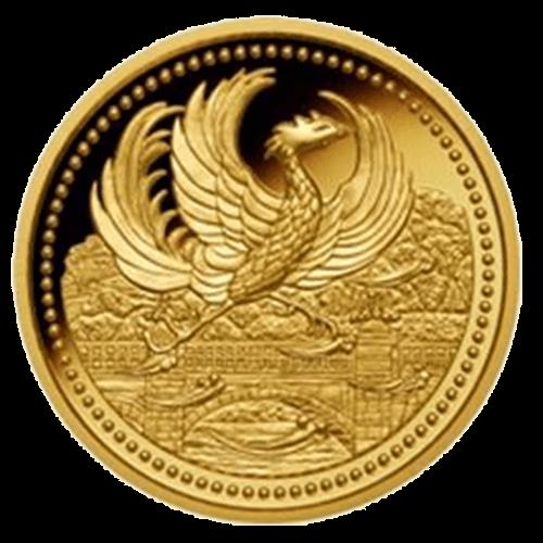 天皇陛下御在位20年記念硬貨(1万円)