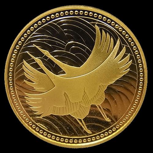 皇太子殿下御成婚記念硬貨(5万円)
