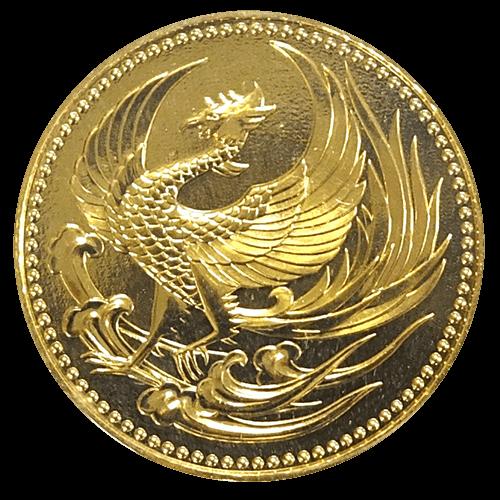 天皇陛下御即位記念硬貨(10万円)