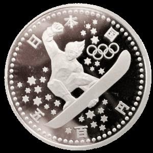 長野オリンピック記念500円白銅貨幣(第一次)表面