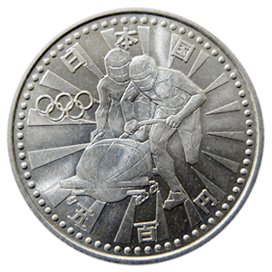 長野オリンピック記念500円白銅貨幣(第二次)表面