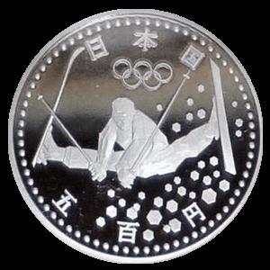 長野オリンピック記念500円白銅貨幣(第三次)表面