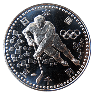 長野オリンピック記念5000円銀貨幣(第一次)表面