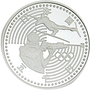 長野オリンピック記念5000円銀貨幣(第二次)表面