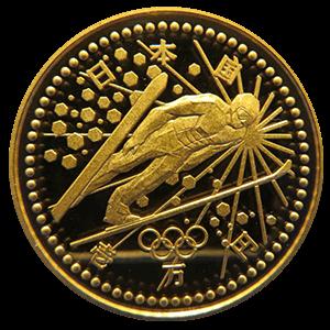 長野オリンピック記念10000円金貨幣(第一次)表面