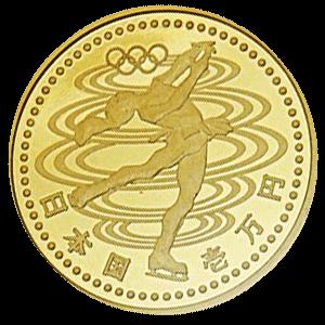 長野オリンピック記念10000円金貨幣(第二次)表面