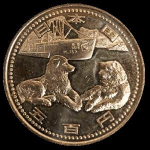 南極地域観測50周年記念硬貨表面