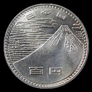 日本万国博覧会100円銀貨表面