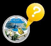 小笠原諸島復帰50周年記念硬貨について