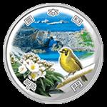 小笠原諸島復帰50周年記念1000円銀貨幣表面