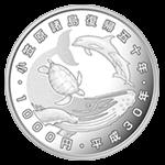 小笠原諸島復帰50周年記念1000円銀貨幣裏面