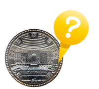 裁判所制度100周年記念硬貨について
