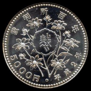裁判所制度100周年記念硬貨裏面