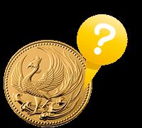 天皇陛下御即位記念硬貨について