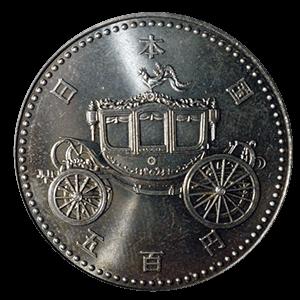 天皇陛下御即位記念500円白銅貨表面