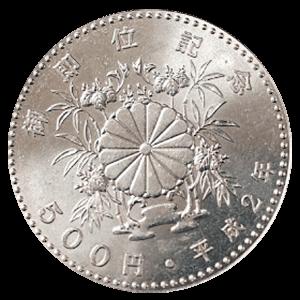 天皇陛下御即位記念500円白銅貨裏面