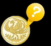 天皇陛下御在位30年記念硬貨について