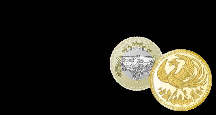 天皇陛下御在位30年記念硬貨買取の買取情報や価値、概要をご紹介