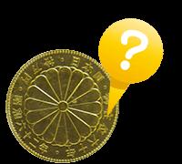 天皇陛下御在位60年記念硬貨について