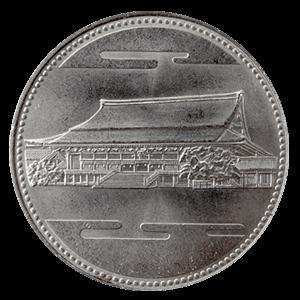 天皇陛下御在位60年記念500円白銅貨幣表面