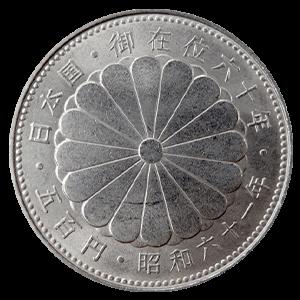 天皇陛下御在位60年記念500円白銅貨幣裏面
