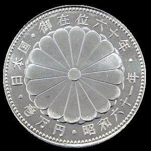 天皇陛下御在位60年記念1万円銀貨幣裏面