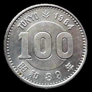 東京オリンピック100円銀貨裏面